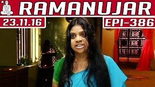 Ramanujar | Epi 386 | 23/11/2016 | Kalaignar TV