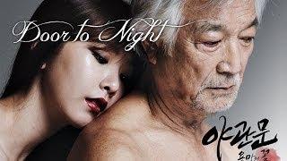 Door To Night / HD Trailer
