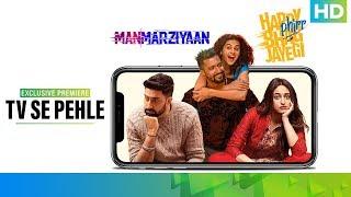Dekhiye Happy ki Manmarziyaan | Watch Happy Phirr Bhag Jayegi & Manmarziyaan Exclusively On Eros Now