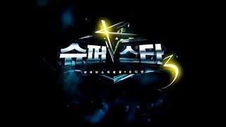 슈퍼스타K3 - 2회 지역예선 서울/부산/인천/강원/대구/대전