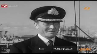 فیلم سینمایی در دل امواج دوبله به فارسی (جنگ جهانی دوم)