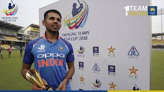 Emerging Team Asia Cup 2018 - India beat Sri Lanka by 4 wickets at RPICS