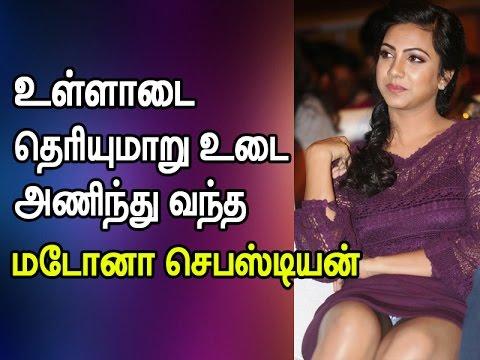 Xxx Mp4 Actress Madona Sebastian In Incredibly Sexy Dress On Premam Telugu Aduio Release 3gp Sex
