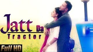 New Punjabi Songs 2015 | Jatt Da Tractor | AS Parmar | Full HD Latest Punjabi Songs 2015
