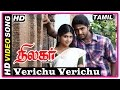 Thilagar Tamil Movie | Songs | Verichu Verichu song | Collector supports Kishore