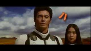 TerraFormars Live Action Película Trailer 1