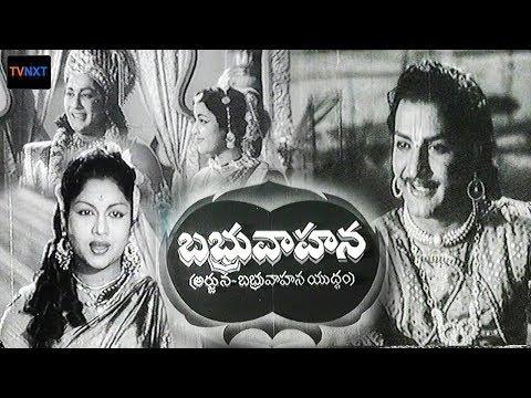 Xxx Mp4 Babruvahana Telugu Full Movie HD NTR S Varalakshmi B Saroja Devi 3gp Sex