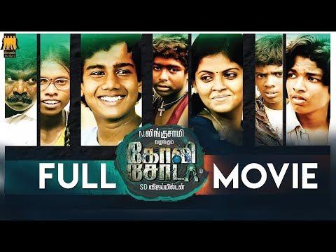 Xxx Mp4 Goli Soda Tamil Full Movie Kishore Sree Raam Vijay Milton 3gp Sex