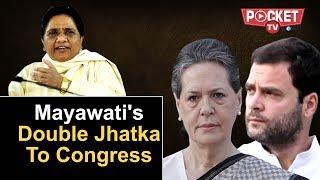 Mayawati shocks Congress | Jet flyer demands compensation | News Top 10 - 21 September 2018