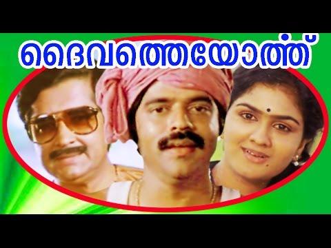 List of Malayalam films of 2013  Wikipedia
