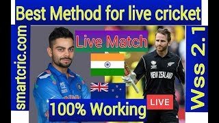 Live cricket match  India vs New Zealand best method ( www.smartcric.com ,mobilecric.com)