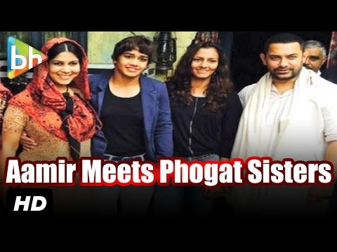 Aamir Khan, Sakshi Tanwar Meet Phogat Sisters On 'Dangal' Sets
