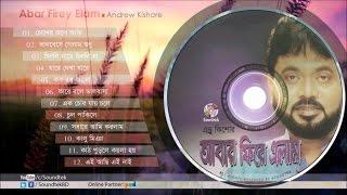Andrew Kishore - Abar Firey Elam - Hits of Andrew Kishore