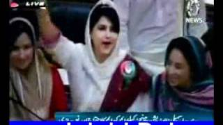Dance Party Sindh Assembly