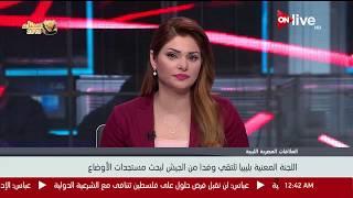 تصريحات عصام التاجوري حول اجتماع اللجنة المصرية المعنية بليبيا بوفد من الجيش لبحث مستجدات الأوضاع