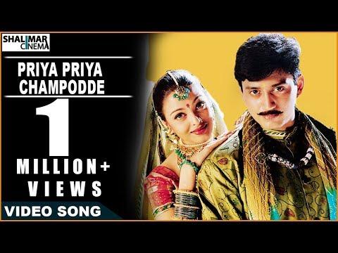 Xxx Mp4 Jeans Movie Priya Priya Champodde Video Song Prashanth Aishwarya Rai 3gp Sex