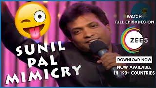 Sunil Pal Mimicry of Bollywood Actors | Hindi Comedy 2016
