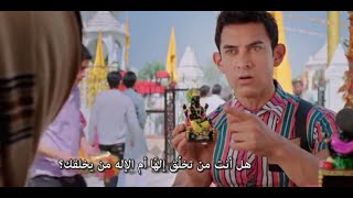 فيلم pk مترجم بطولةعامر خان HD