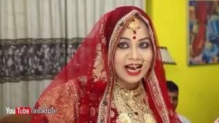 Bangla short film ' হঠাৎ বিয়ে ' হাসতে হাসতে পেট ব্যাথা । বিফলে মুল্য ফেরত