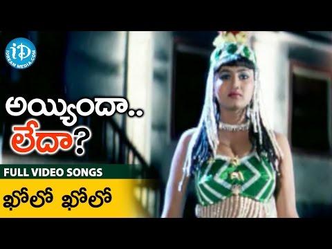Xxx Mp4 Ayyindha Ledha Movie Kholo Kholo Darwaja Video Song Ali Raksha Koti 3gp Sex