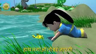 Nursery Rhymes Collection In Hindi | Top 50 Hit Songs | Machli Jal ki Rani