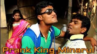 ছেলের বো দেখতে গিয়ে বাপের কাণ্ড   সুপার হিট বাংলা Comedy Video   By Azad