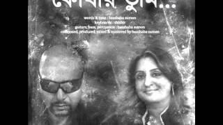 Kothay Tumi - Bassbaba Sumon featuring Alif Alauddin