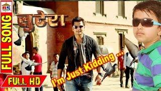 I'm Just Kidding || Lootera || Nepali Film || HD Song
