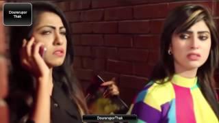 Romantic Natok - Shokh - Fs Nayeem || ভিন্ন রকম প্রেম || Vinno Rokom Prem