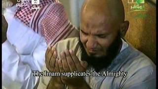 اول دعاء قنوت للشيخ بندر بليلة في الحرم المكي 15 رمضان 1434
