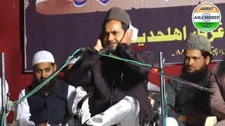 Muhammed ﷺ Ke Ankh Me Aansu.| Molana Jarjees Hafizaullah | Mumbai 2016 Jan 18