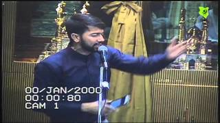 Manqabat by Ali Safdar-29th Night RABI'UL AWWAL 1437 AH/Saturday 9th January 2016