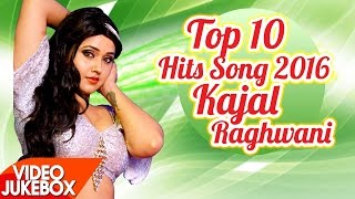 Kajal Raghwani - HITS TOP 10 SONGS 2016 - Video JukeBOX - Bhojpuri Hot Songs 2017 new