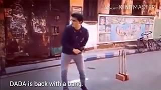 Dada is back with a bang : Sourav Ganguly playing gully cricket in kolkata