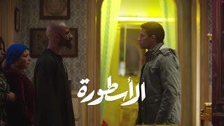 فوق بقي - ريهام عبدالحكيم - تتر مسلسل الاسطورة / محمد رمضان