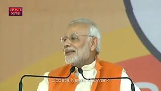PM Modi funny speech bar-bar dekho.
