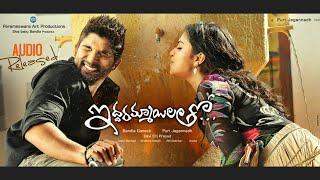 DJ AFRO KHINDI •| Iddarammayilatho (2013)  |• Full Movie (Nabil Savage).