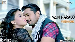 Mon Haralo | Video Song | Arifin Shuvoo | Jolly | Shaan | Nancy | Savvy | Niyoti Bengali Movie 2016
