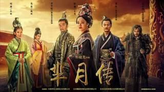 Top 10 Chinese Drama 2015-2016