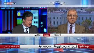 إيران ترسم سيناريوهات حرب وهمية
