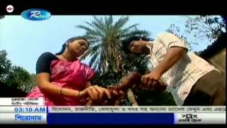 Bangla Natok DURER BARI KACHER MANUSH Episode- 04