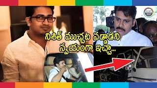 Pawan Kalyan Reveals About His Relation With Nishith's Car || Post360