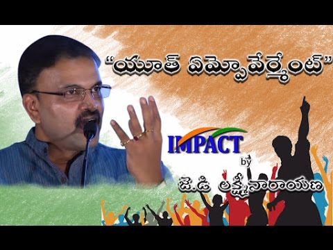 Empowering Youth by VV Laxminarayana IPS at IMPACT 2016