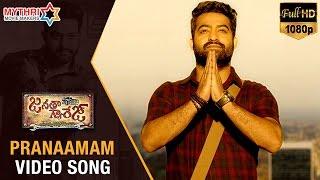 Janatha Garage Telugu Movie Video Songs   PRANAAMAM Full Video Song   Jr NTR   Mohanlal   Samantha