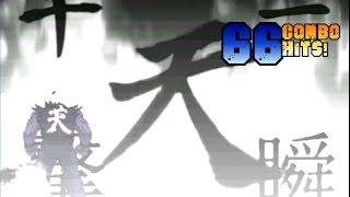 Shin Oni by Mr. Ansatsuken (+Download Link)