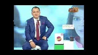 Game On Hai Post Match (P1) Day 2 1st Test Australia v Pakistan _ 8 October 2018