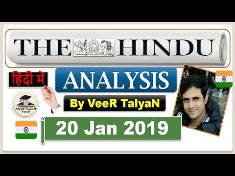 Xxx Mp4 20 January 2019 The Hindu News Paper Analysis Science Technology Science Reporter Swineflu 3gp Sex