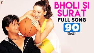 Bholi Si Surat - Full Song | Dil To Pagal Hai | Shah Rukh Khan | Madhuri | Karisma | Lata | Udit