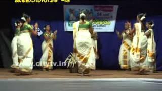 54th kerala school kalosavam..HS thiruvathira 1st prize..DHSS kanhangad,kasargod