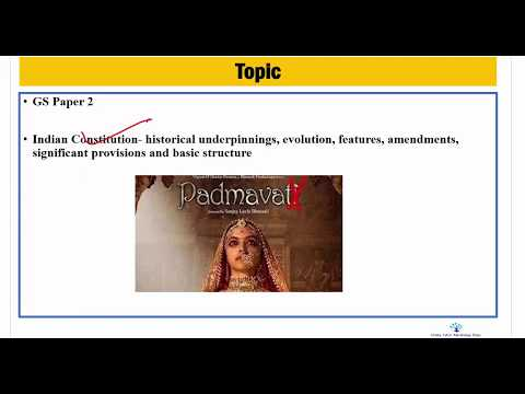 Xxx Mp4 19 January 2018 The Hindu Discussion Solar Power In Agriculture Honour Killing Padmavat 3gp Sex